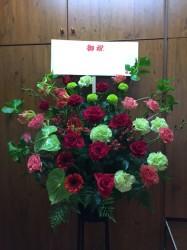 スタンド花1段【レッドグリーン系】316003