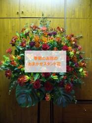 スタンド花1段【季節のお花でおまかせ】320010